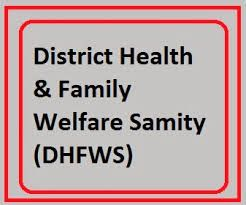 DHFWS recruitment
