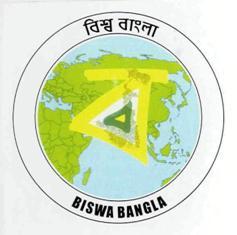 Paschim Medinipur District Recruitment