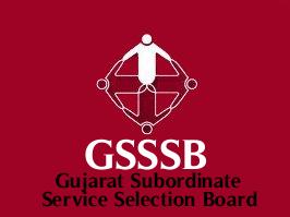 GSSSB Supervisor Instructor Bharti