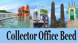 Collector Office, Beed Recruitment