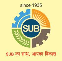 Sangli Urban Co-operative Bank Limited Recruitment