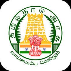 Tiruvallur District Court Recruitment