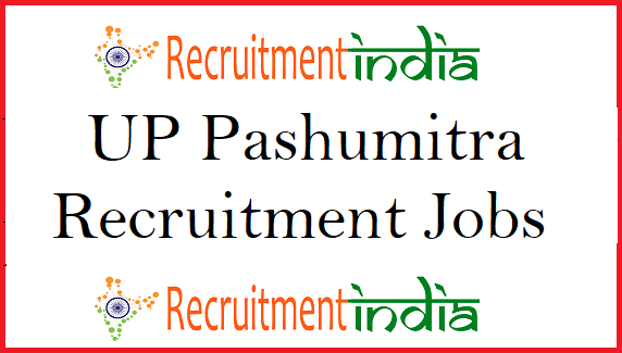 UP Pashumitra Recruitment