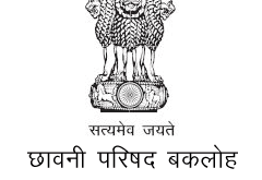 Bakloh Cantonment Board Recruitment