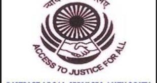 District Legal Service Authority Recruitment