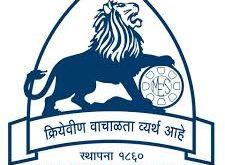 MES Pune Recruitment