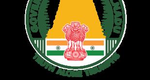 Tirunelveli District Court Recruitment