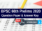 BPSC 66th Answer Key 2021 (Released) @ bpsc.bih.nic.in: Bihar CCE Prelims Exam Key for SET A, B, C, D
